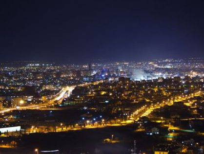 Kosova Mahallesi Ticari Taksi Hizmetleri